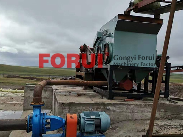 Fluorite Beneficiation Plant in Mongolia