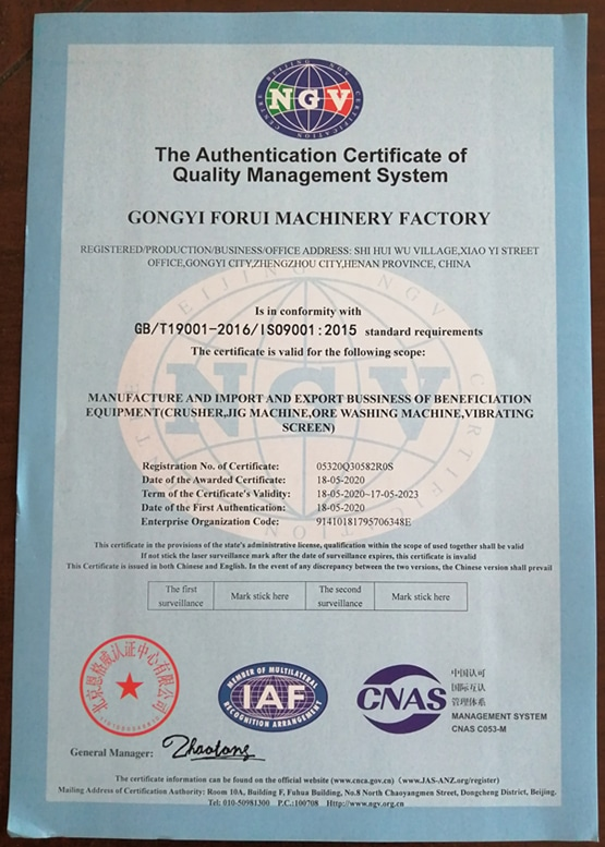 Quality Certification of Forui - Alluvial Gold Beneficiation Process Manufacturer