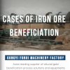 YOU HAVEN'T SEEN this IRON ORE BENEFICIATION CASE LIST on BUZZFEED