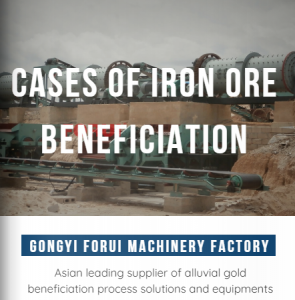 Forui's iron ore beneficiation cases
